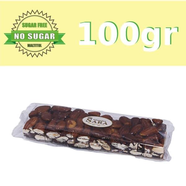 of 100gr (1pc - bri)(0s)